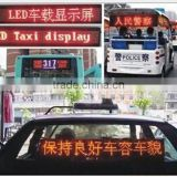 2014 hot sale popular led scrolling message sign with Ultrathin, super light, super cheap