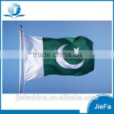 Professional Supplier Fabric Best Sell Promotion Pakistani Flag