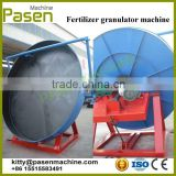 Compound fertilizer granulating machine / Disk pelletizer / fertilizer granulating machine