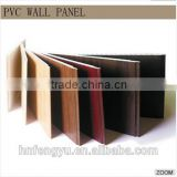 20cm & 25cm & 30cm & 59.5cm High Quality PVC Panel Printing Pattern Interior Wall/Ceiling Panel China Supplier in China