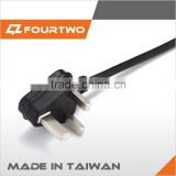 Made in Taiwan high quality low price uk power cord,detachable power cord,volex power cord