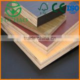 Hot selling Melamine board on particleboard/plywood/mdf, best commercial commercial melamine faced plywood