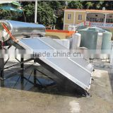 2015 compact solar water heater system with SRCC Solar Keymark solar water heater wholesales