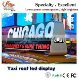 RGX ip65 waterproof led scrolling message mini display p4 taxi roof advertising box led screen/advertising display for car