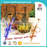 Chinese supplier output 1.5ml ribbed closure bottle usage garden spray pump flower pump sprayer in various color
