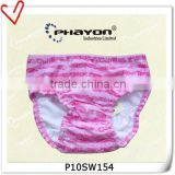 <OEM Service> 2014 Fashionable & Cute Baby Ultimate Snap Swim Diaper with Waterproof, , Baby Swim Nappy