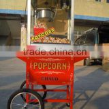 Newest Electric Popcorn Machine with Cart