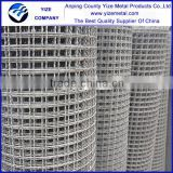 China best sales Stainless steel /Hot dipped galvanized / PVC Coated Wrap edges crimped wire mesh