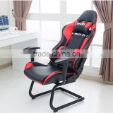 Luxry New style ergonomic Gaming racing office chair Y177