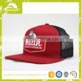 Custom Cotton Twill Mesh Baseball Cap Wholesale High Quality Cap Hat                                                                                         Most Popular