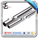 High Quality Antioxidative Korea 3/4 Inch Stainless Steel Tube 201