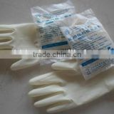 Disposable medical latex gloves with power free, medical health nitrile gloves latex exam gloves