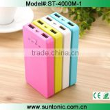 4500mAh Power Bank with Rubber Suction and 15 cm Micro USB to USB Cable - different colors