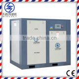 Direct-drive Screw Air Compressor