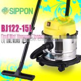 Wet and dry Vacuum Cleaner with big base, strong barrel, durable clips and powerful suction.