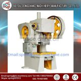 Hydraulic busbar bending cutting punching machine