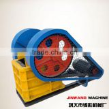 Top quality mini jaw crusher /mini jaw crusher with good price /mini jaw crusher double jaw plate