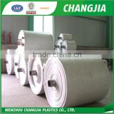 Wholesale high quality pp woven sack roll