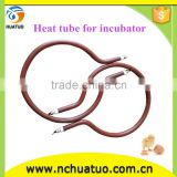 smaller electric 200W heat pipe heat exchanger stainless steel coil tube for egg brooder hatcher