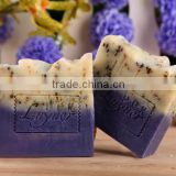 Chamomile & lavender cold process soap