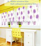 Vinyl Static Cling Privacy Stained Glass Decorative Window Film