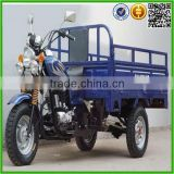 tricycle motorcycle for cargo (S-150)