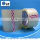 INquiry about Acrylic good adheive power transparent clear BOPP packing tape for packing
