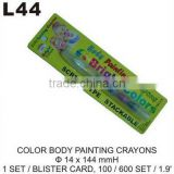 L44 COLOR BODY PAINTING CRAYONS