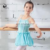 11424436 Kid Dance Skirt child ballet skirt