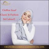Wholesale fashion muslim women plain chiffon hijab hot selling malaysia scarf