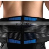 Extreme Fit body shaper belt#B28