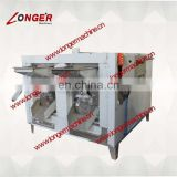 machine for roasting nuts/seeds roasting machine