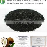 high iodine value coconut shell activated carbon for drinking water purification