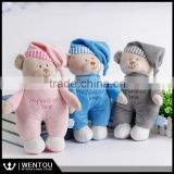 Wholesale Newborn Gift Soft Stuffed Toy Worry Doll Security Stuffed Animal