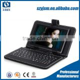 android smart industrial tablet pc, 7 inch lcd touch panel android tablet pc