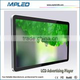 Hot sale: wholesale lcd tv screen for lift advertising