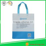 Non-woven foldable shopping bag , non woven pp promotional bag for shopping and advertisements purpose                                                                                                         Supplier's Choice