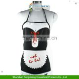 French Maid Hilarious Sexy Flirty Lace Funny BBQ Party Apron For Women