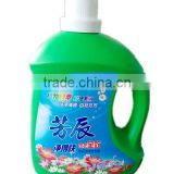 Clothes Washing Liquid Detergent