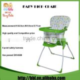 Manufacturer High Quality EN14988 Certificate Simple Design Comfortable Safety Small Baby High Chair