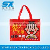 Cheap Customized Non Woven Trade Show Bags