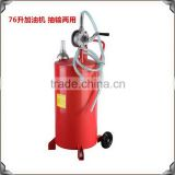 Excellent quality hot sell centrifugal oil circulation pump