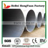 HeBei HongYuan Professional Manufacturer Large Diameter Welded Spiral Pipe