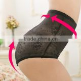 LADIES SEXY SEAMLESS CORSET POLYESTER NYLON LACE SPANDEX BUTT PUSH UP PANTIES BLACK SKIN COLOR HIGH WAIST SLIMMING BODY SHAPER