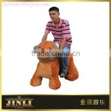 indoor and outdoor animal toy car for shopping centers operated by cion system or battery