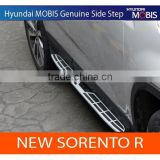 [MOBIS] KIA New Sorento R - Sewon Side Running Board Steps(no.5259)