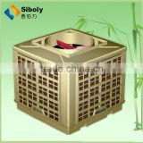Greenhouse evaporative air cooler with Eco-friendly system