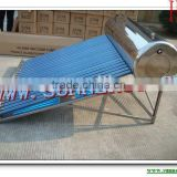 Dual axis solar water heater tracking system