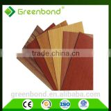 buy decorative wooden wall panels Aluminium composite panel from china