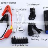 Car battery emergency jump starter